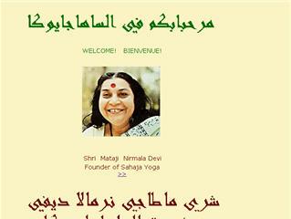 Sahaja Yoga Arabia